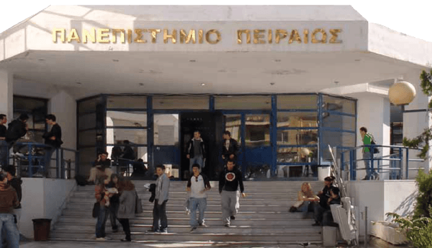 Κατάληψη στην Πρυτανεία του Πανεπιστημίου Πειραιά