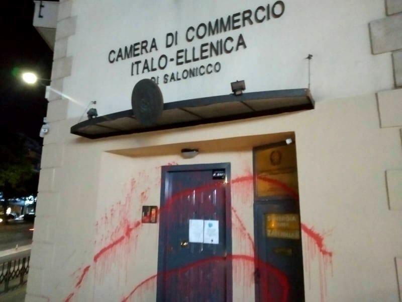 Terra Incognita   Παρεμβάσεις αλληλεγγύης σε Ιταλούς συντρόφους