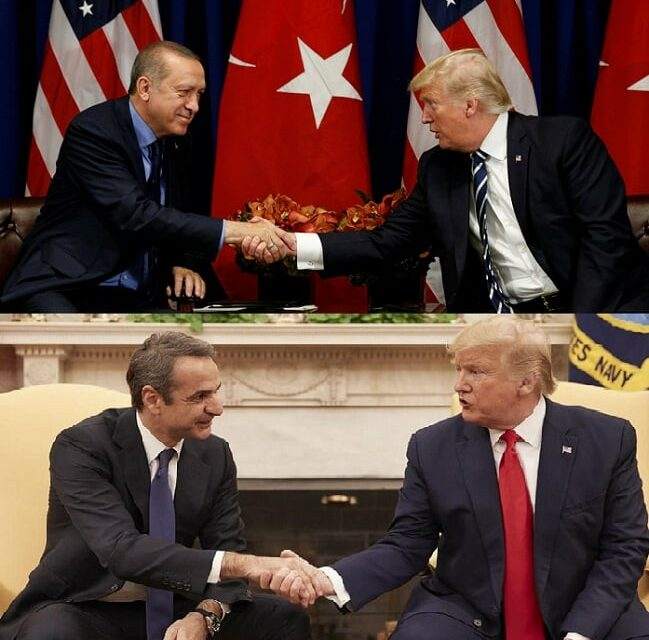 Δύο χώρες με το ίδιο αφεντικό