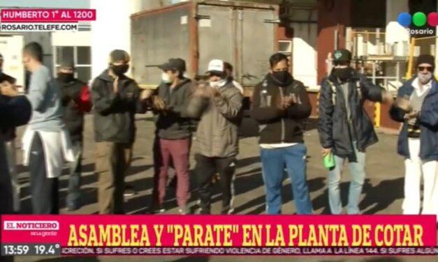 Απεργία στη γαλακτοβιομηχανία COTAR στην Αργεντινή για την καταβολή των δεδουλευμένων