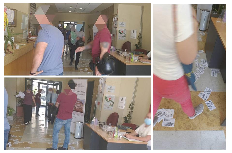 Ρουβίκωνας: Παρέμβαση στο Δημαρχείο Ηλιούπολης