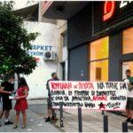 """Ξάνθη   Παρέμβαση σε κατάστημα του ομίλου """"ΣΚΛΑΒΕΝΙΤΗΣ"""""""