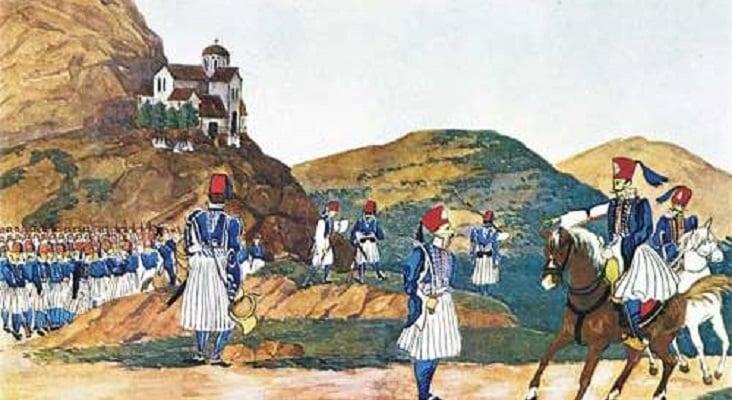 Ο στρατός ως η πιο αποτελεσματική κατασταλτική δύναμη   Η περίπτωση του ελληνικού στρατού 1833-1862
