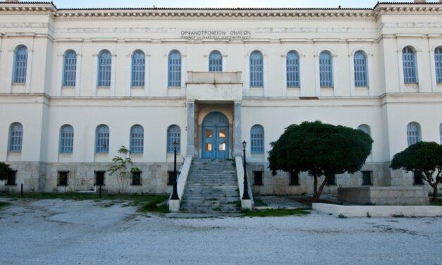 Ρουβίκωνας: Ενημέρωση για το Χατζηκυριάκειο ίδρυμα