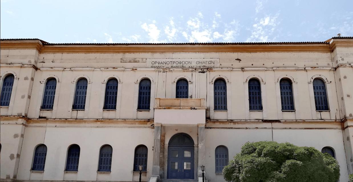Ρουβίκωνας: Παρέμβαση στο Χατζηκυριάκειο Ίδρυμα