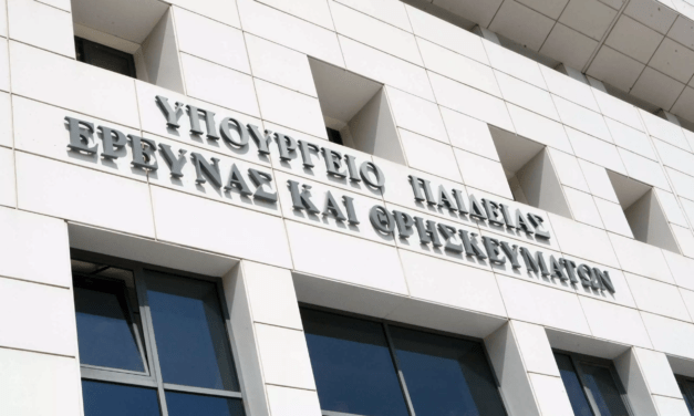 Νέο νομοσχέδιο του Υπουργείου Παιδείας: εκσυγχρονισμός στα λόγια, εργασιακός μεσαίωνας και κανιβαλισμός στην πράξη