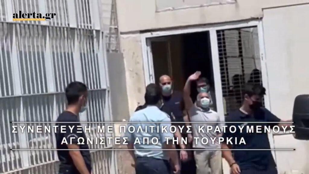 Συνέντευξη με αγωνιστές πολιτικούς κρατούμενους από την Τουρκία [VIDEO]