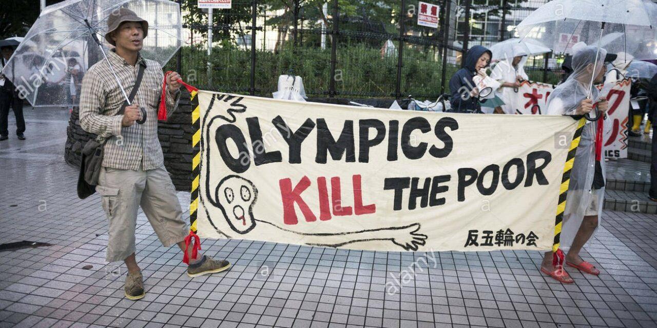 Οι Ολυμπιακοί αγώνες είναι απάτη