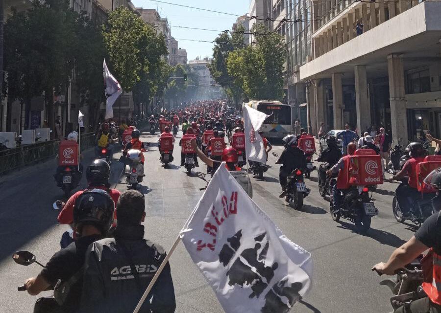 ΣΒΕΟΔ   Μαζί μας πανηγύρισε όλη η Αθήνα