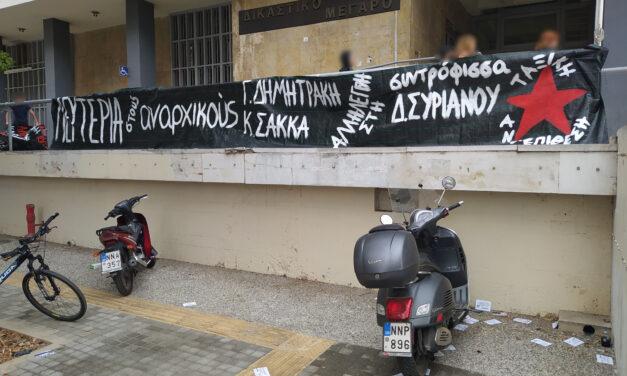 Μειώθηκε η ποινή του Γιάννη Δημητράκη για τη ληστεία στο ΑΧΕΠΑ
