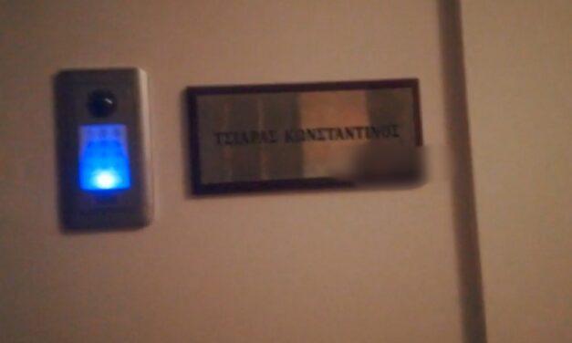 Ρουβίκωνας: Παρέμβαση στο πολιτικό γραφείο του Κ. Τσιάρα