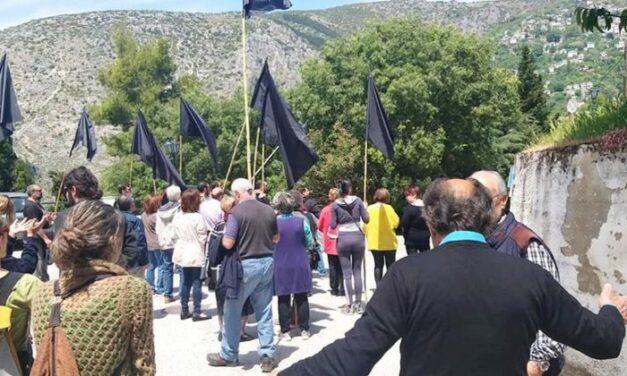 Λαϊκή Συνέλευση Σταγιατών   Αλληλεγγύη και δύναμη στον αγώνα των κατοίκων της Τήνου
