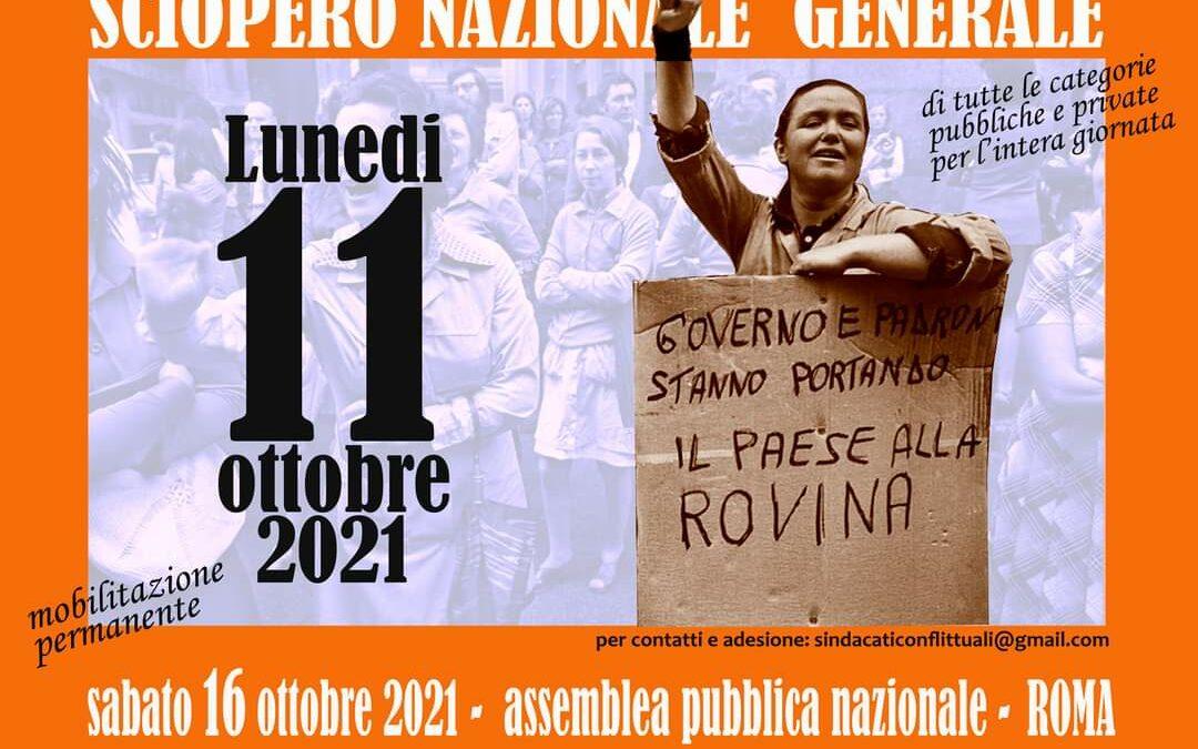 Ιταλία   Τα συνδικάτα βάσης προκηρύσσουν γενική απεργία τον Οκτώβρη