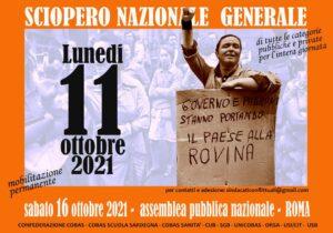 Ιταλία | Τα συνδικάτα βάσης προκηρύσσουν γενική απεργία τον Οκτώβρη. Όπως είχαμε ανακοινώσει, τα συνδικάτα βάσης καλούν γενική απεργία [...]