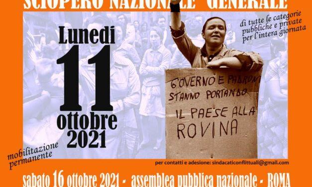 Ιταλία | Τα συνδικάτα βάσης προκηρύσσουν γενική απεργία τον Οκτώβρη